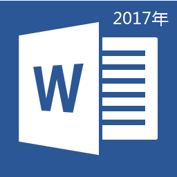 2017Word_256px_1121177_easyicon.net.png