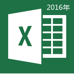 2016Excel_256px_1121167_easyicon.net.png